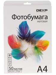 Фотобумага DEXP Matt 0805581