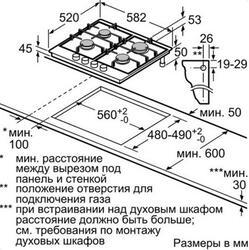 Газовая варочная поверхность Bosch PCP611B90E