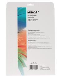 Фотобумага DEXP Gloss 0805550