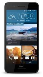 "5.5"" Смартфон HTC Desire 728G DS 16 ГБ фиолетовый"