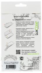 "5""  Пленка защитная для смартфона BenQ F5"