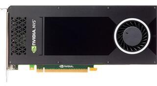 Видеокарта PNY NVS 810 [VCNVS810DVI-PB]