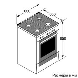 Газовая плита BOSCH HGD74X455R серебристый