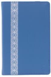 """Чехол-книжка для планшета универсальный 7""""  синий"""