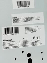 Газовая варочная поверхность Weissgauff HGG 64 X