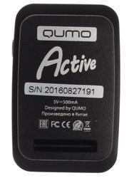 MP3 плеер Qumo Active Space Grey серый