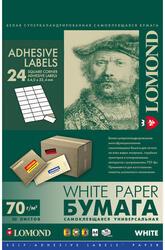 Самоклеящаяся бумага Lomond 2100175