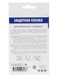 "5""  Пленка защитная для смартфона Optima 5.0"
