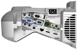 Проектор Epson EB-585wi белый