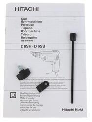 Дрель-шуруповерт Hitachi D6SH