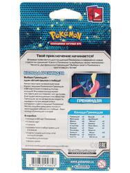 """Игра настольная Pokemon XY0: Стартовый набор """"Грениндзя"""""""