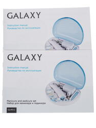 Набор для маникюра и педикюра Galaxy GL-4911