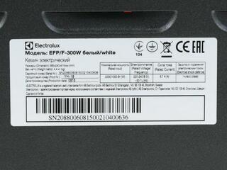 Электрокамин Electrolux EFP/F-300W белый