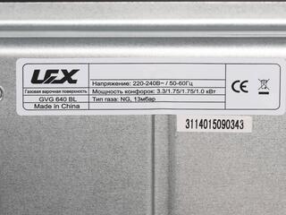 Газовая варочная поверхность LEX GVG 640 BL