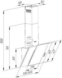 Вытяжка каминная Pyramida KZ 50 WH/U белый