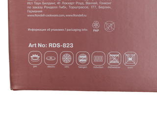 Набор посуды Rondell RDS-823 Bojole