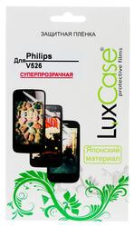 """5""""  Пленка защитная для смартфона Philips Xenium V526 LTE"""