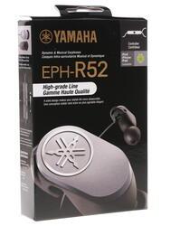 Наушники Yamaha EPH-R52