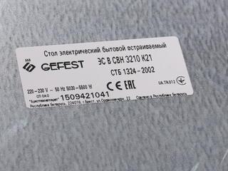 Электрическая варочная поверхность Gefest СВН 3210 К21