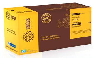 Картридж лазерный Cactus CSP-C9701X PREMIUM