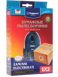 Мешок-пылесборник Topperr EX 2