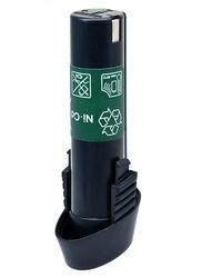 Аккумулятор Bosch 2607335484