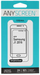 "4.5""  Пленка защитная для смартфона Samsung SM-J120H Galaxy J1"
