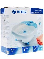 Массажная ванночка Vitek VT-1381 B