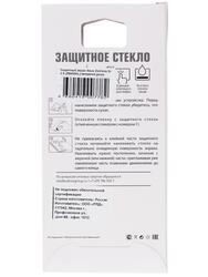 """4.5"""" Защитное стекло для смартфона Asus ZenFone 3 ZB450KL"""