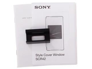 Чехол-книжка  Sony для смартфона Sony Xperia Z5