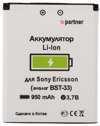Аккумулятор Partner BST-33