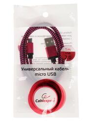 Кабель Cablexpert USB - micro USB фиолетовый