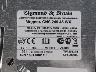 Электрическая варочная поверхность Zigmund & Shtain CNS 249.45 WX