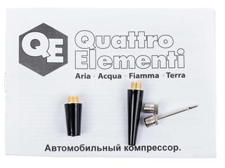 Компрессор для шин Quatro Elementi Smart 70