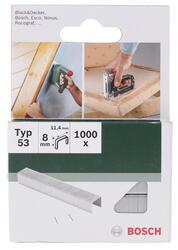 Скобы Bosch 2609255820