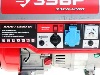 Бензиновый электрогенератор Зубр ЗЭСБ-1200