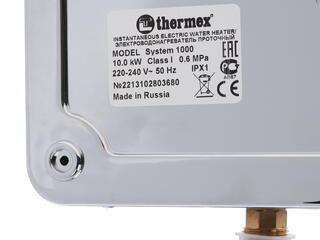 Водонагреватель Thermex System 1000 Cr