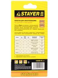 Пилки для лобзика STAYER 159488-H5_z01