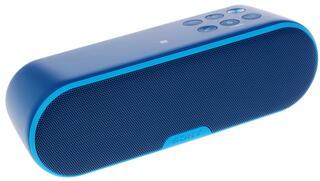 Портативная колонка SONY SRS-XB2 синий