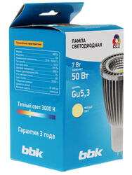 Лампа светодиодная BBK MB73C Gu5.3