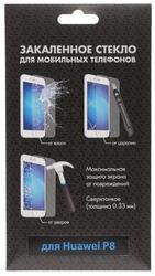 """5.2"""" Защитное стекло для смартфона Huawei P8"""