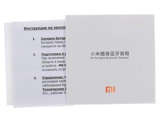 Портативная колонка Xiaomi Mi Portable Round Box серебристый