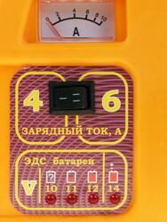 Зарядное устройство Оборонприбор ЗУ-75М3