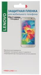 "5""  Пленка защитная для смартфона Lenovo A2020"
