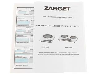 Плитка электрическая Zarget ZEH 106C серебристый