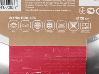 Сковорода Rondell RDA-595 Lumiere серый
