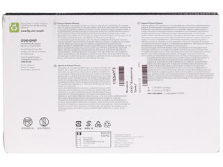 Картридж лазерный HP 80X (CF280XF)