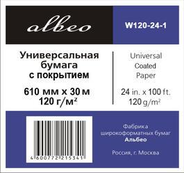 Бумага для широкоформатной печати ALBEO W120-24-1