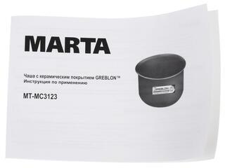 Чаша Marta MT-MC3123