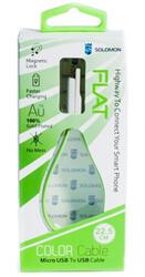 Кабель Solomon Lightning 8-pin - USB зеленый